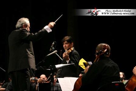 آموزشگاه موسیقی رازان - بهنام نظری